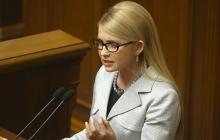 """Тимошенко """"атаковала"""" канал """"Прямой"""": лидер """"Батькивщины"""" выдвинула странное требование - видео"""
