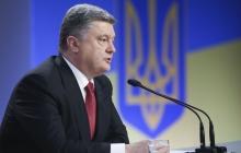 Порошенко озвучил три главных цели на второй президентский срок