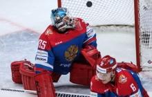 Ледовое побоище: сборная РФ по хоккею терпит пятое поражение подряд