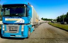 Очередной гуманитарный конвой от Фонда Ахметова едет в Донецк