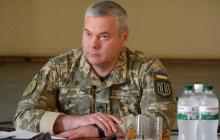 Наев объявил об усилении охраны в двух областях Украины - риск нового вторжения России очень высок