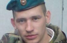 В Сирии ликвидирован разведчик ВДВ армии РФ - Минобороны России молчит