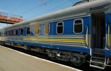 Убийство в поезде Мариуполь - Львов: попытка бегства заключенного обернулась гибелью конвоира