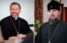 В ПЦУ заявили о возможном объединении с греко-католиками