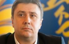 """Кириленко рассказал, что ждет телеканалы, которые на Новый год будут показывать артистов из """"черного списка"""""""