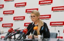 ГБР отрыло дело против партии Тимошенко – подробности