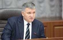 Сразу после выборов: у Зеленского рассказали, что будет с Аваковым
