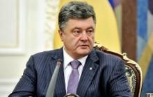 Визит в Минск Петр Порошенко начнет встречей с Кэтрин Эштон