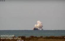 """Как С-125 затопил """"Золотоношу"""" весом в 3 тыс. тонн в Черном море - видео удара"""