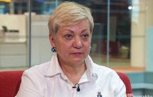 Экс-глава НБУ Гонтарева впервые раскрыла детали о поджоге ее дома