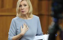 Захарова в бешенстве от действий ВСУ на Донбассе: спикер МИД РФ выдвинула Зеленскому наглое требование