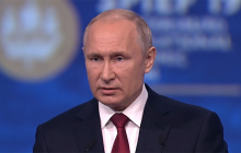 """""""Малыш, ты дверью ошибся"""", - внешний вид Путина продолжают высмеивать в Сети"""