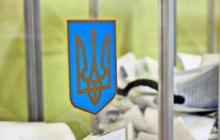 """""""Не лезьте"""", - россияне неожиданно отреагировали на недопуск наблюдателей РФ на выборы в Украине"""