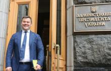 Богдан начал открыто давить на мэра Киева Кличко – детали