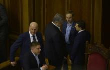 """Появилось видео """"суровой"""" беседы Зеленского и Порошенко в Раде - выражение лиц говорит само за себя"""