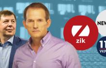 """""""Слуга народа"""" и """"Голос"""" готовят крупный удар по телеканалам NewsOne, """"112"""" и Zik"""