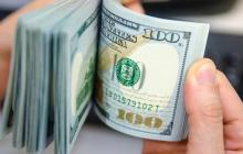 Доллар в Украине в июне ждет новый курс: к чему готовиться украинцам, прогноз