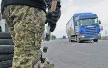 Блокада фур РФ: активисты выдвинули ультиматум Кабмину и грозят не отпускать россиян домой
