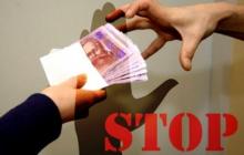 Около 24 тыс. коррупционеров могут вернуться на госслужбу - Тука бьет тревогу из-за закрытия важного реестра
