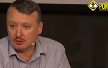 """Стрелков раскрыл правду о """"корпусах"""" """"Л/ДНР"""": """"Это сделал Путин"""""""