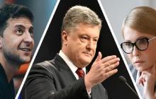 """Порошенко уверенно выходит во второй тур - Тимошенко в """"жестком"""" пролете: новый рейтинг кандидатов КМИС"""