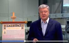 Порошенко незамедлительно обратился к украинскому народу с обращением - видео