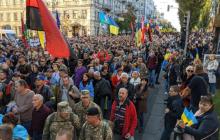 """Митинг """"против капитуляции"""": у Зеленского сделали важное признание"""