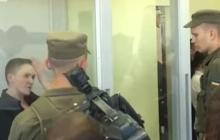 """""""Ско**няки, не трогайте Надю"""", - сторонники Савченко устроили дебош и стычки с полицией в зале суда - кадры"""