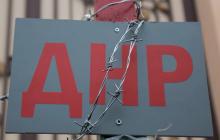 "В ""ДНР"" после неприятного инцидента с пропагандистами РФ издали указ: ""Никаких СМИ"""