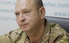 Зеленский назначил главой ГПСУ полковника Дейнеко: что о нем известно