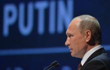 """В России разоблачили слова Путина об участии в операции в Косово: """"Он не знал и ничего не решал"""""""
