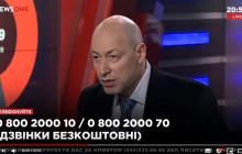 Украина будет потрясена: Гордон анонсировал сенсационную новость на всех ТВ-каналах, назвав срок публикации - кадры
