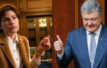 После вопроса Порошенко Генпрокурор Венедиктова молча покинула свой кабинет