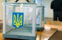 Выборы президента Украины 31 марта: как может проголосовать Крым, Донецк и Луганск - видео