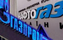 Газовые переговоры между Украиной и Россией: в Еврокомиссии сообщили итоги