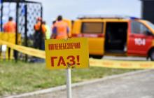 Под Киевом взорвался газопровод, который связывает Евросоюз и Россию: детали ЧП