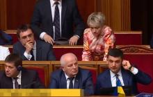 Нардепы решили судьбу Гройсмана и Кабмина: как голосовала Верховная Рада за отставку правительства