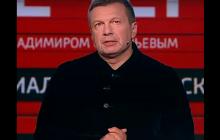 Решение СБУ в отношении Соловьева поддержали даже россияне: что произошло