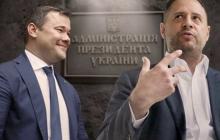 Богдан одной фразой прокомментировал появление Ермака в эфире у Шустера