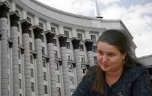 Украине не угрожает дефолт: бюджет выполняется, финансовая система страны стабильна