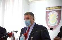 """Насилие в Кагарлыке: Аваков обещает """"тотальную отработку"""" - у полиции нашли связи с наркомафией"""