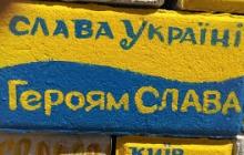 """""""Пацан пока еще не знает, насколько это крутой кадр"""": юный японец в украинской футболке вызвал ажиотаж в Сети"""