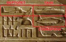 Ученые поражены иероглифами в пирамиде Хеопса: таких рисунков от древних египтян не ожидали увидеть