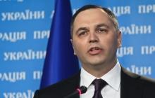 Портнов по-быстрому отказался от NewOne и во всем обвинил украинцев