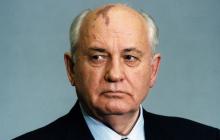 Горбачев впервые рассказал всю правду о распаде СССР: экс-генсек больше молчать не намерен