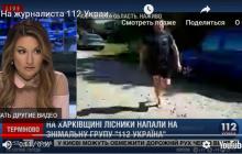 """На журналистов канала """"112"""" напали и избили в прямом эфире: ведущие в студии перепугались - видео"""