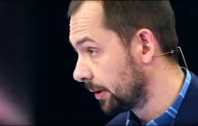 """Цимбалюк рассказал о настоящем отношении России к """"регионалам"""": """"Выбрасывает, как использованные контрацептивы"""", - видео"""
