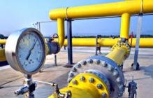 """Украина возместит миллиардные убытки из-за """"Северного потока-2"""": """"Нафтогаз"""" запустил надежный план """"Б"""""""