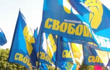 """В МВД объяснили сегодняшние обыски у лидеров """"Свободы"""""""