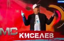 Россияне в печали: молодящийся пропагандист Киселев зачитал рэп о Крыме и Мэй - кадры